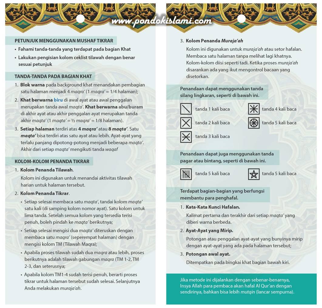 petunjuk-penggunaan-al-quran-tikrar
