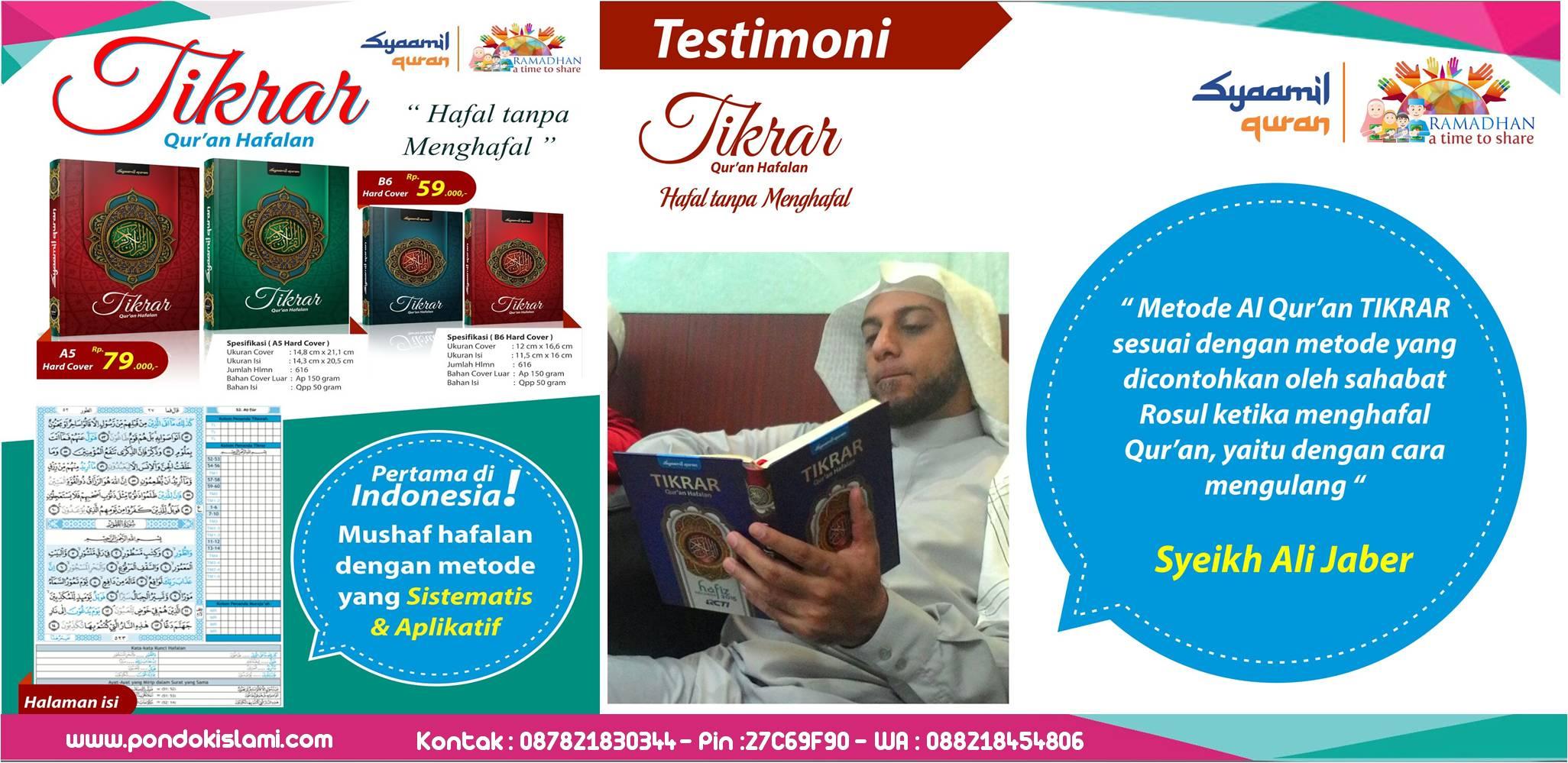 testimoni-Alquran-Tikrar-Syeikh-Ali-Jaber