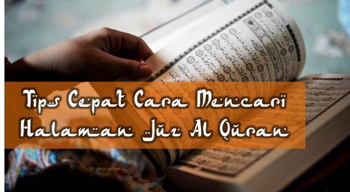 tips-cepat-cara-mencari-halaman-juz-al-quran