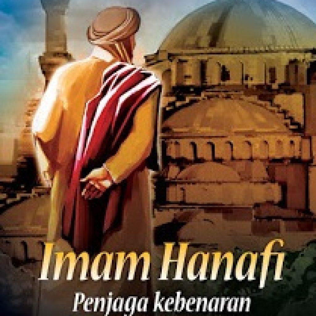 Index Of Wp Content Uploads 2017 01 Sumur Utsman Kisah Imam Hanafi Dan Terompah Kayu 1024x1024