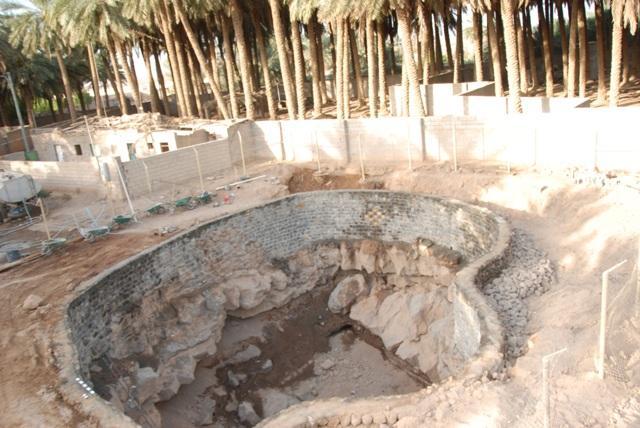sumur-raumah-utsman-bin-affan