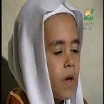 juz-amma-mp3-ahmad-saud