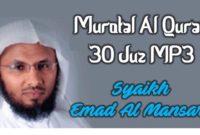 murotal-al-quran-30-juz-mp3-syaikh-emad-al-mansary