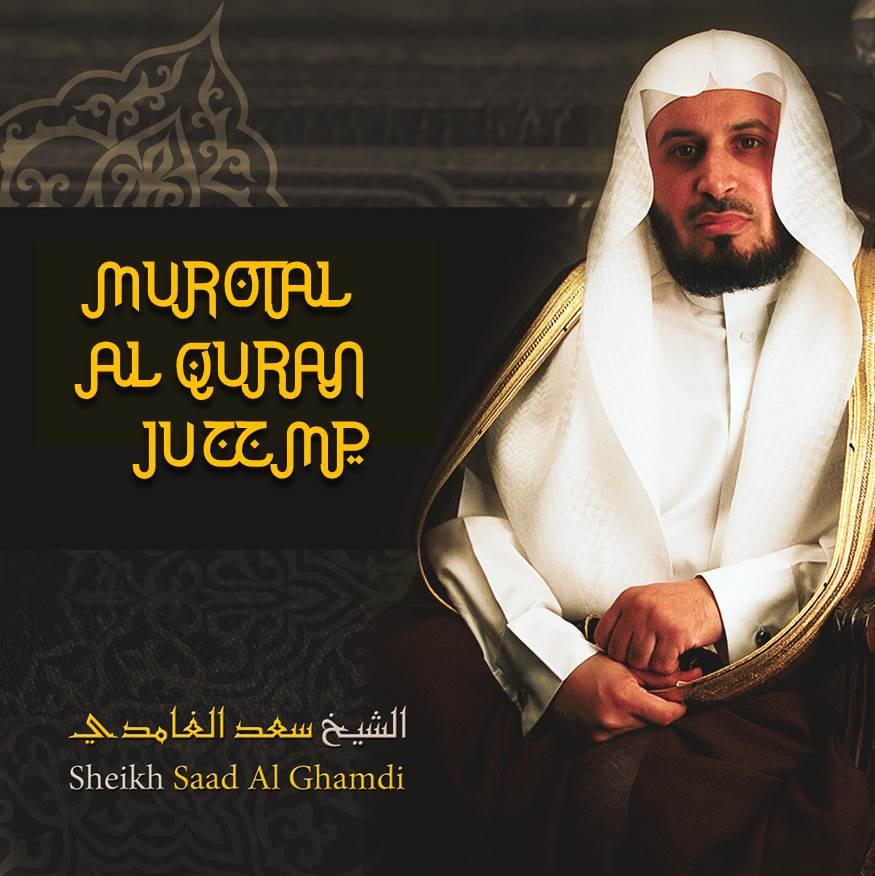 murotal al quran 30 juzz syaikh saad al ghamidi mp3