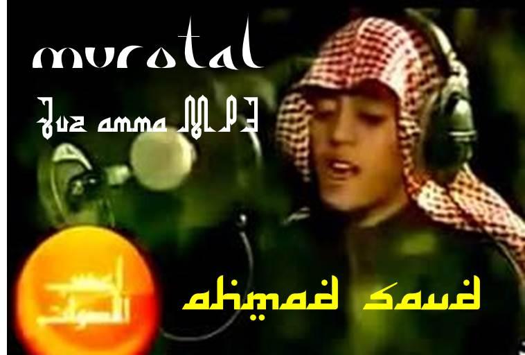 qari-ahmad-saud-juz-amma-mp3