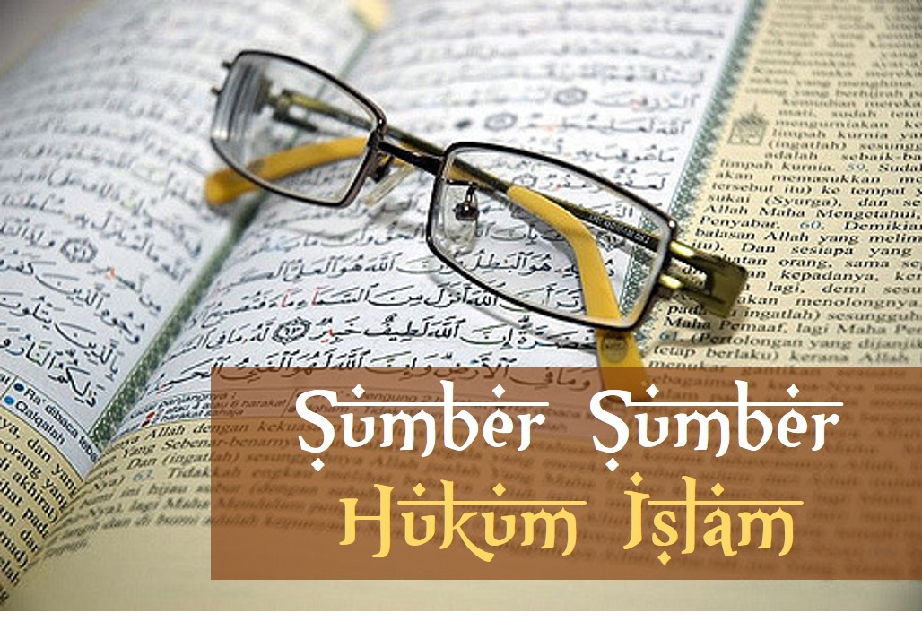 sumber-hukum-islam-al-quran