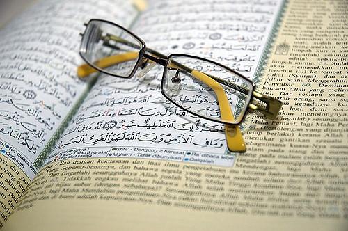 sumber-hukum-islam-alquran
