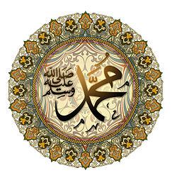 sumber-hukum-islam-hadits