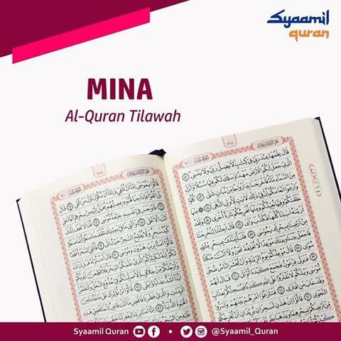 alquran-mina-tilawah-hc-a5-isi