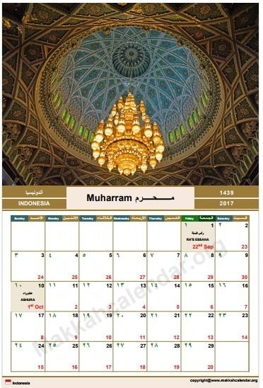 kalender-islam-2018-1439-Hijriyah-muharram
