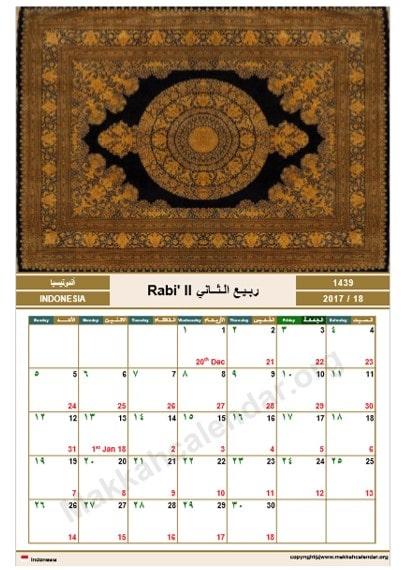 kalender-islam-2018-1439-Hijriyah-rabiulakhir