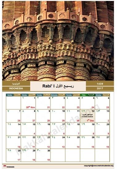 kalender-islam-2018-1439-Hijriyah-rabiulawal