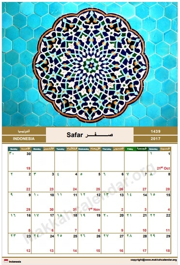 kalender-islam-2018-1439-Hijriyah-safar