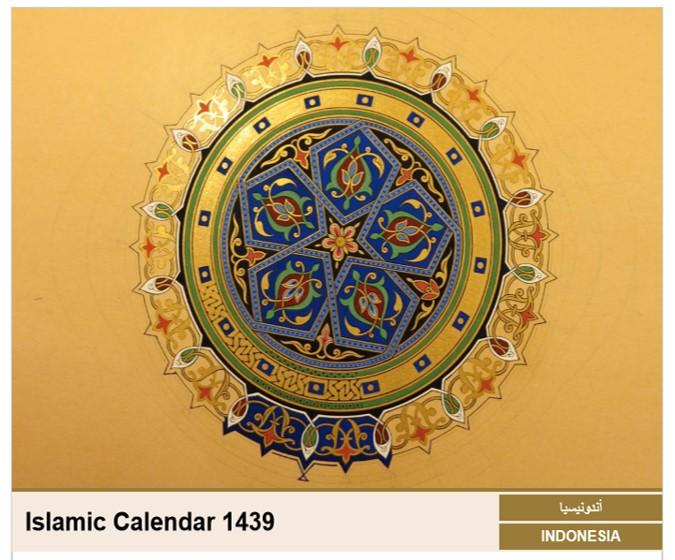 kalender-islam-2018-1439-Hijriyah