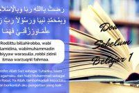 doa-sebelum-belajar-1