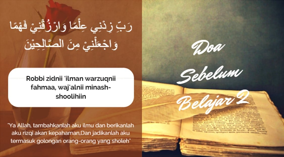 doa-sebelum-belajar-2