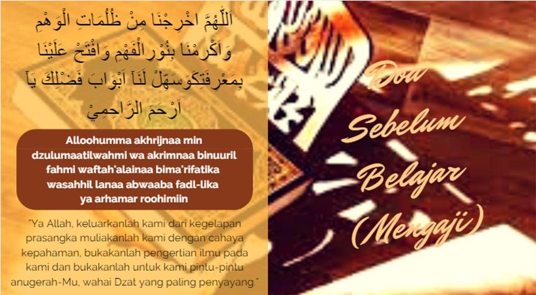 doa-sebelum-belajar-mengaji