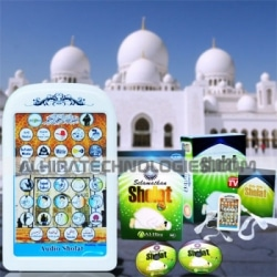 Audio-VCD-video-Sholat-Doa