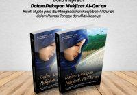 dalam dekapan mukjizat al qur'an