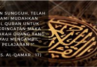 al-qamar-17-dalam-dekapan-mukjizat-al-quran.jpg