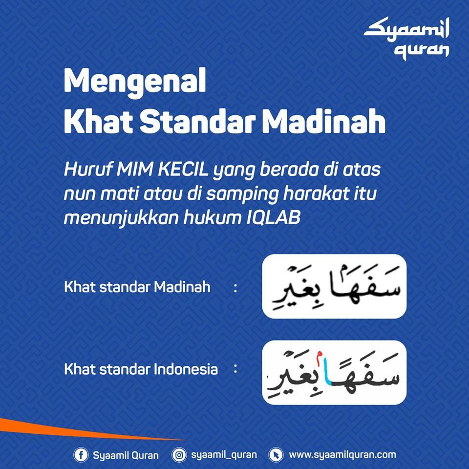 khat-standar-madinah-4
