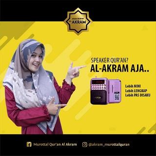 speaker-quran-al-akram-banner320