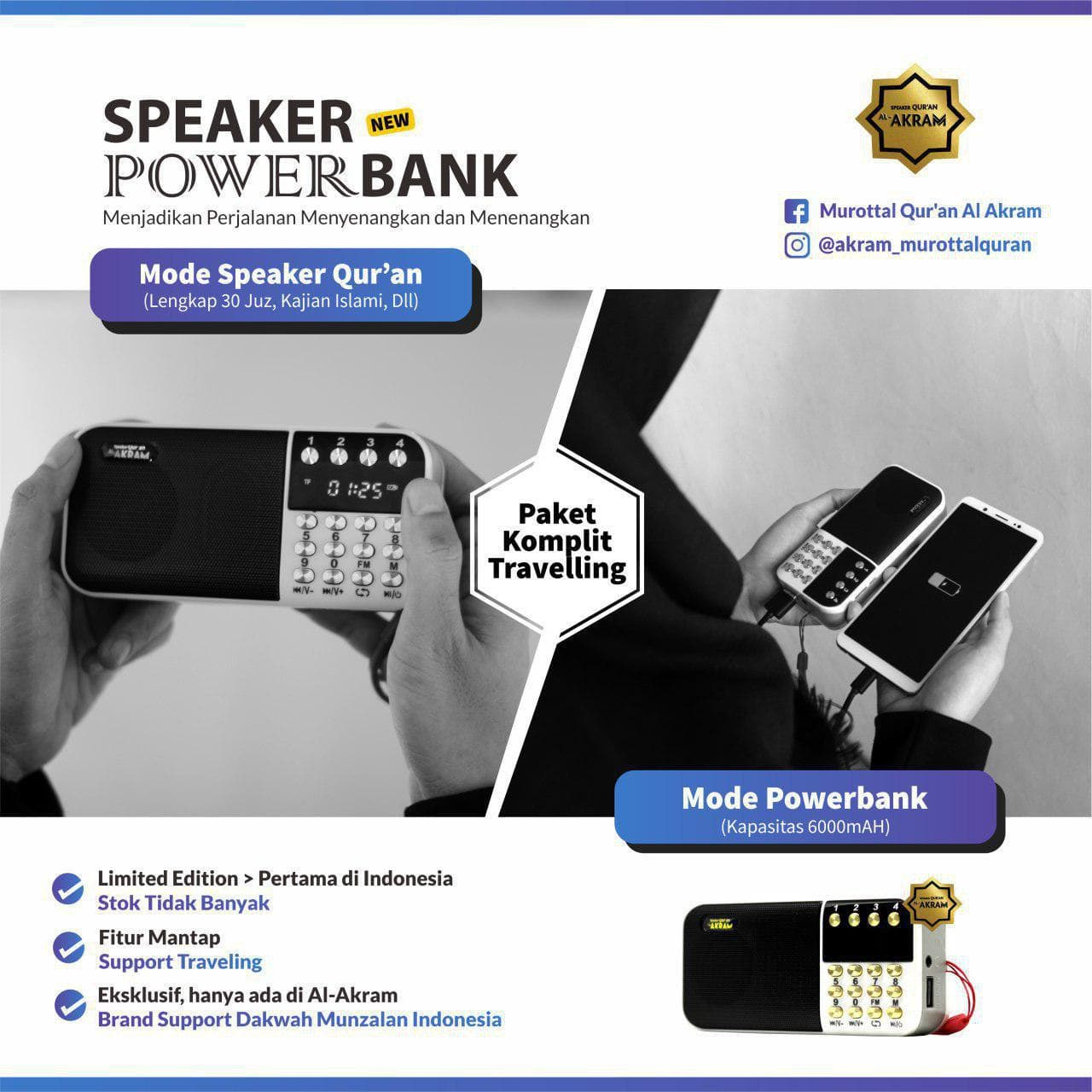 mode-speaker-quran-al-akram-powerbank