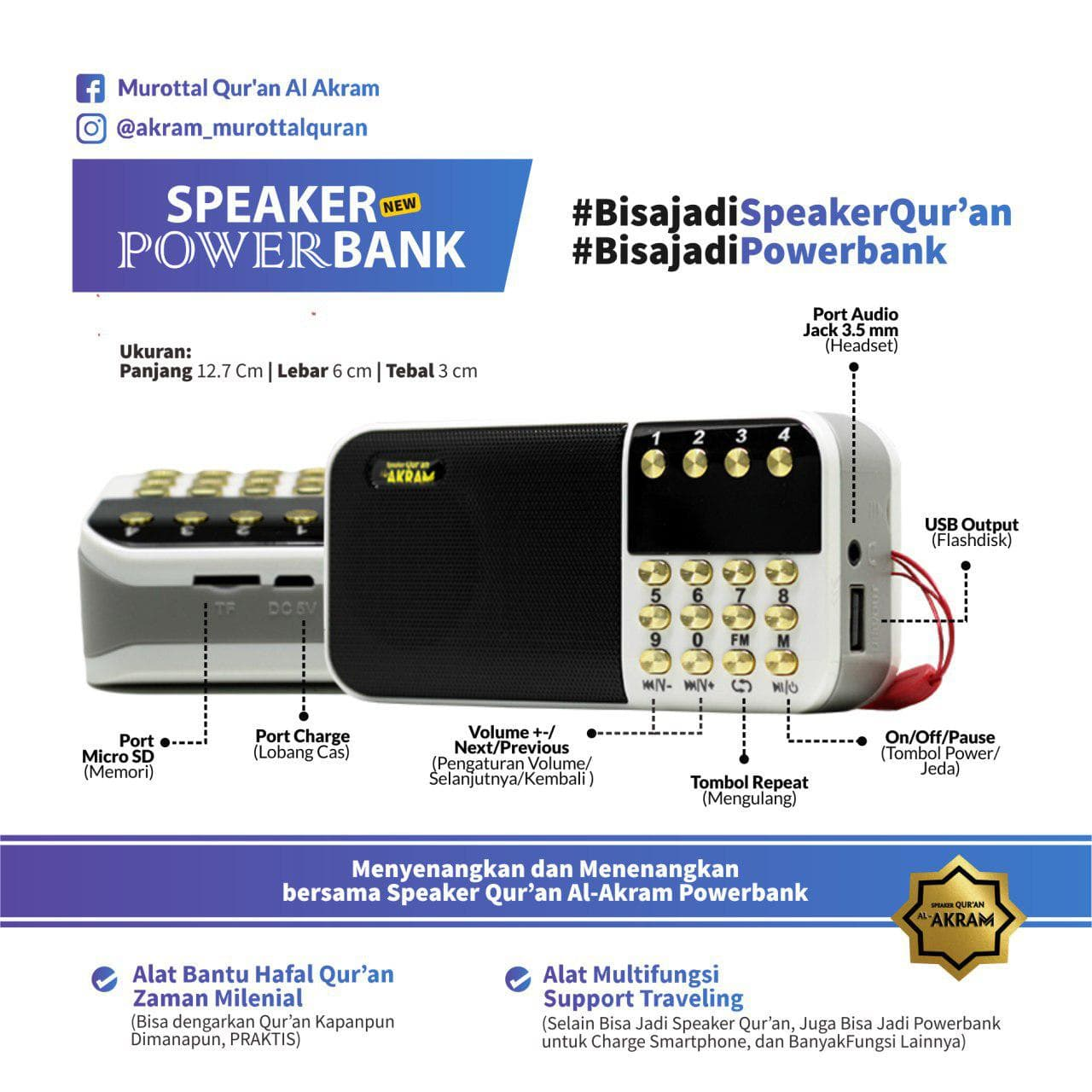 speaker-quran-al-akram-power-bank