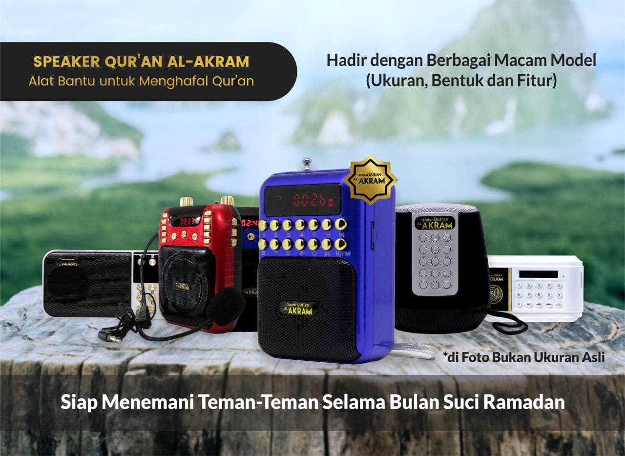 varian-speaker-al-quran-al-akram
