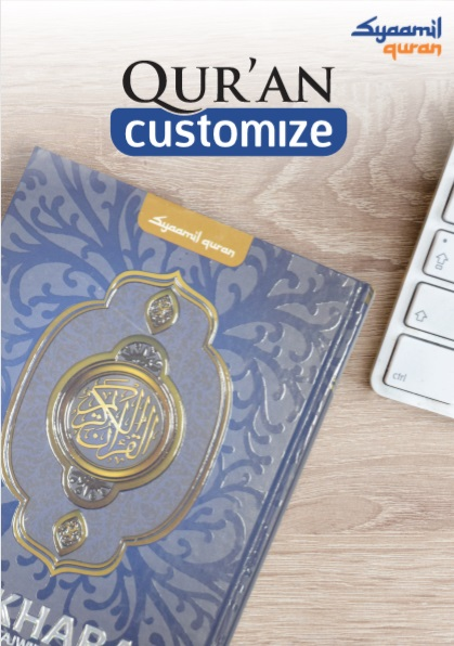 al-quran-customize