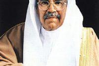 Ali-Ibrahim-Al-Naimi-PM-Minyak-Saudi