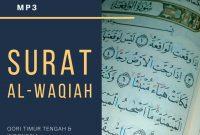 download murottal surat al waqiah mp3