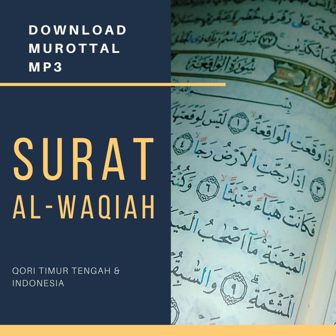 download murottal surat al waqiah mp3