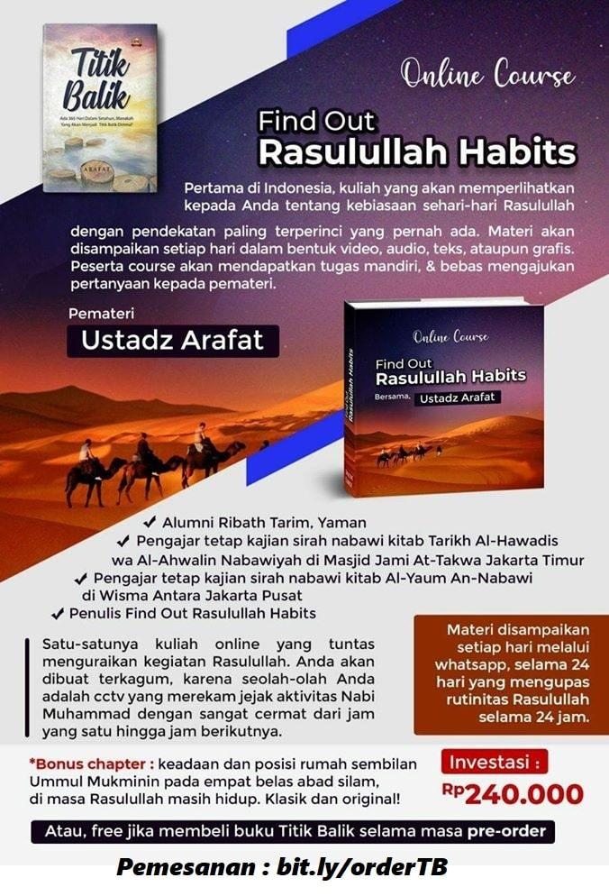 Free Online Course FINDOUT RASULULLAH HABIT
