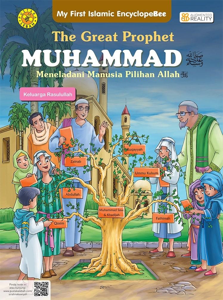 Ensiklopedia Islam Sirah Nabawiyah Jilid 10 - Pustaka Lebah