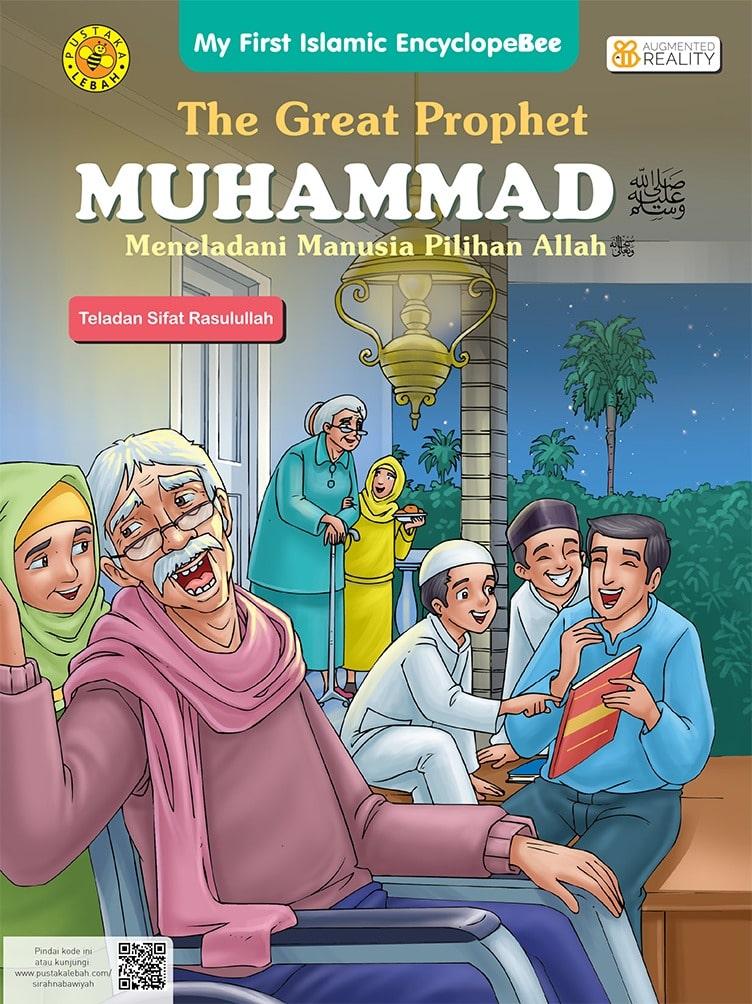 Ensiklopedia Islam Sirah Nabawiyah Jilid 11