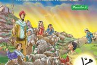 Ensiklopedia Islam Sirah Nabawiyah Jilid 1 - Pustaka Lebah