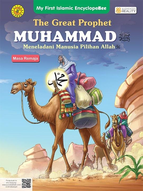 Ensiklopedia Islam Sirah Nabawiyah Jilid 3- Pustaka Lebah-