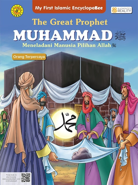Ensiklopedia Islam Sirah Nabawiyah Jilid 4 - Pustaka Lebah