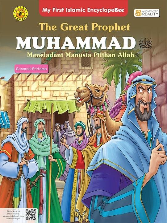 Ensiklopedia Islam Sirah Nabawiyah Jilid 5 - Pustaka Lebah-