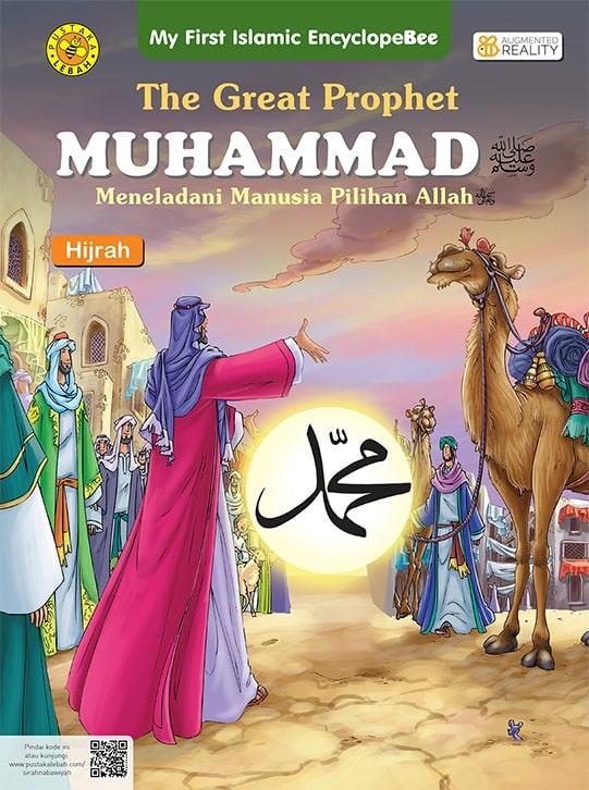 Ensiklopedia Islam Sirah Nabawiyah Jilid 7 - Pustaka Lebah