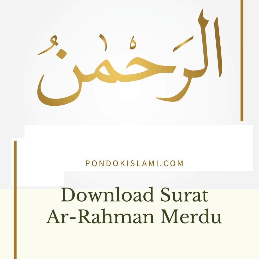 Download-Surat Ar-Rahman-Merdu-MP3