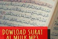 download-surat-al-mulk-mp3