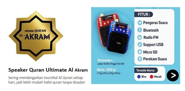 Speaker Quran Al-Akram