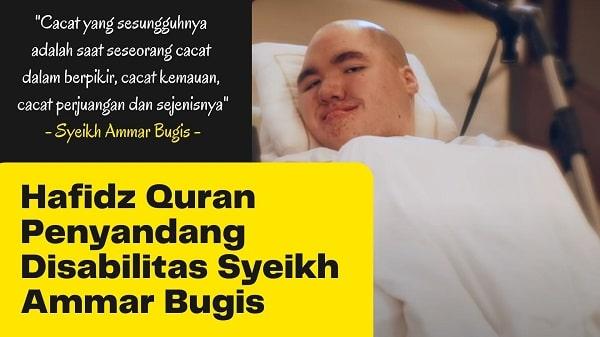hafidz-quran-syeikh-ammar-bugis