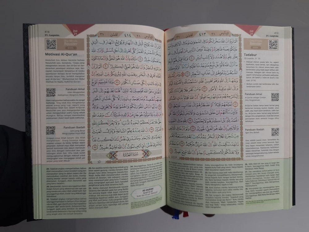 quran-hijrah-konten-mushaf