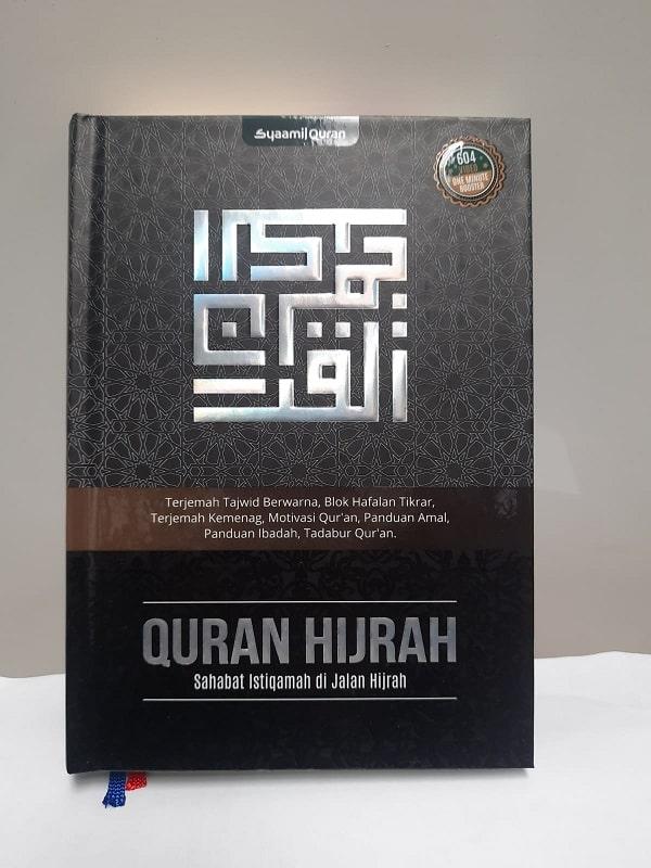 quran-hijrah