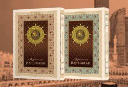 Quran Haji Dan Umroh (Quran Spesial Kajian Haji dan Umroh)