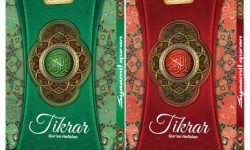 Al Quran Tikrar Syaamil Quran Edisi Ukuran A4 Besar