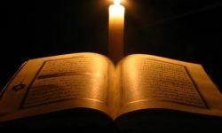 Belajar Alquran Metode Nabi dan Para Sahabat